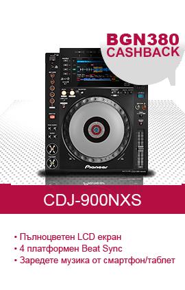 BG_CDJ 900NXS