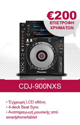 GR_CDJ 900NXS