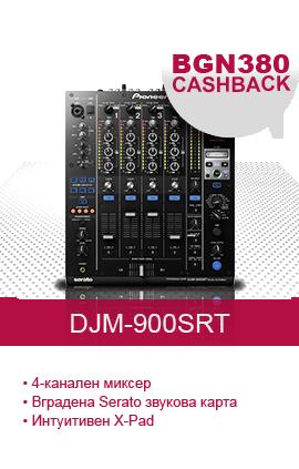BG_DJM-900SRT