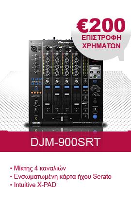 GR_DJM 900SRT