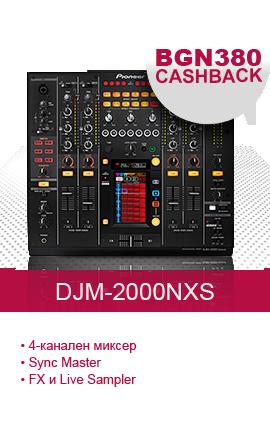 BG_DJM2000-NXS