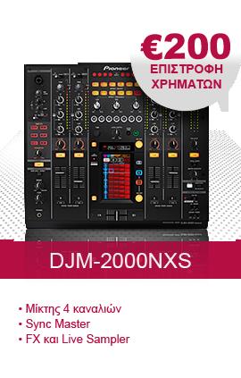 GR_DJM2000-NXS