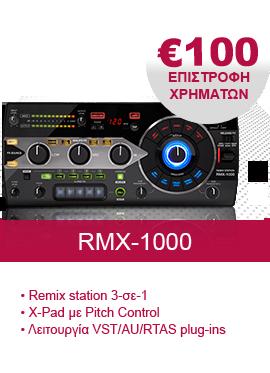 GR_RMX-1000