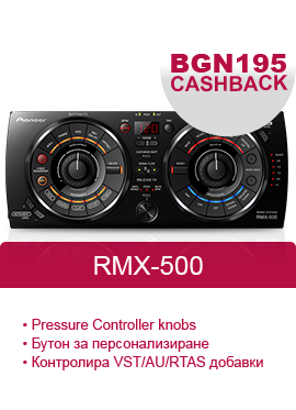 BG_RMX 500