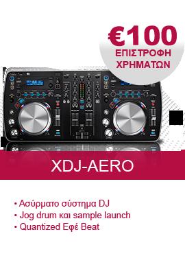 GR_XDJ-AERO