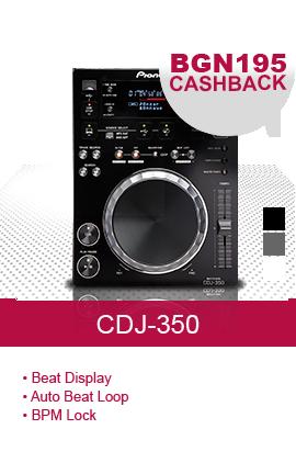 BG_CDJ-350