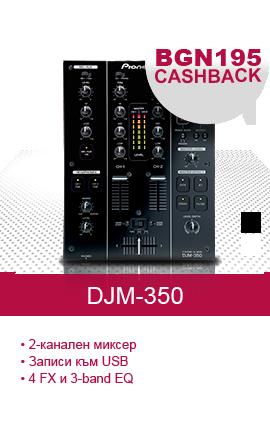 BG_DJM 350