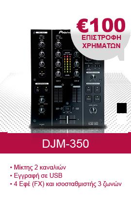 GR-DJM-350